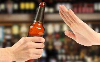 Можно ли после прививки пить алкоголь