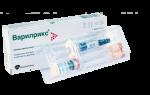 Прививка Варилрикс против ветряной оспы