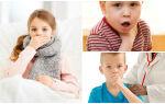 Профилактика коклюша: нужна ли вакцинация