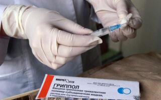 Вакцина «Гриппол»
