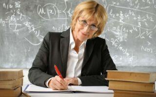 Какие обязательные прививки для работников образовательных учреждений?