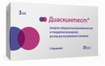 Вакцина диаскинтест: что это за тест, отзывы, противопоказания