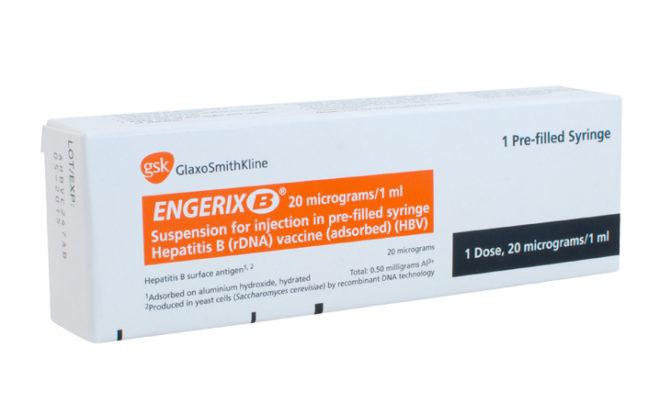 Иммунопрофилактическое средство