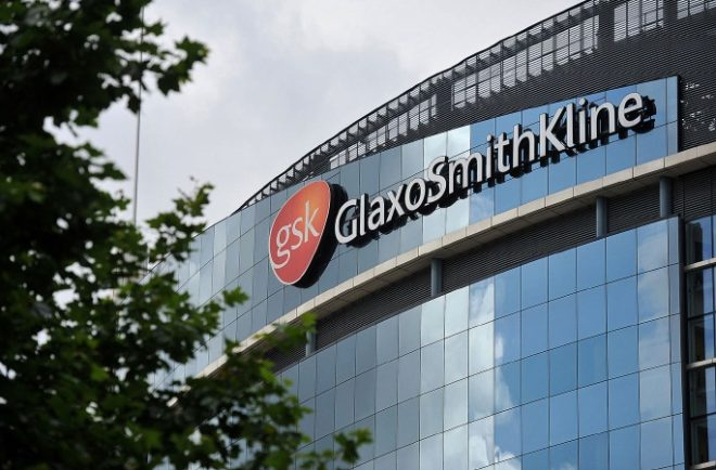 Завод GSK